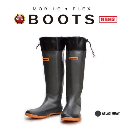 MOBILE FLEX BOOTS(モバイルフレックスブーツ)