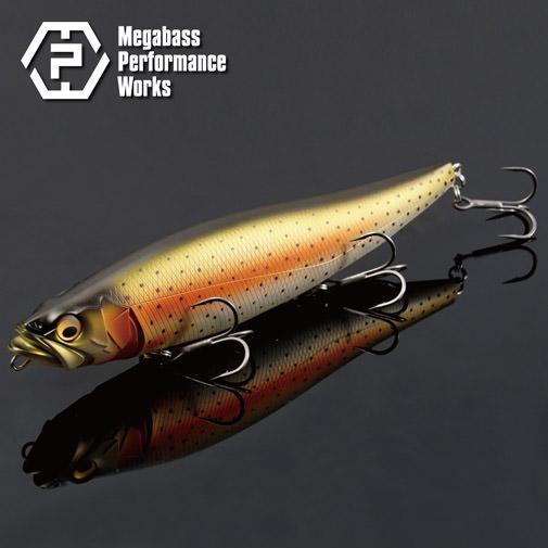 【オンライン限定】MPW MEGADOG(メガドッグ) マットレインボー