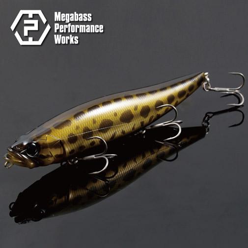 【オンライン限定】MPW MEGADOG(メガドッグ) マットスネークヘッド